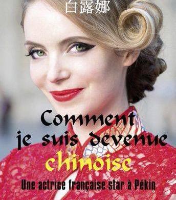Découvrez l'incroyable histoire de Laura, une Française devenue star de cinéma en Chine (1/3)